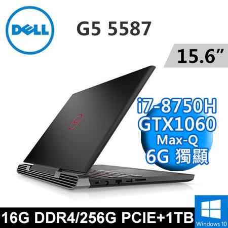 DELL G5-5587-R62P68BTW 特仕版 15.6吋(i7-8750H/16G DDR4/256G PCIE+1TB/GTX1060 Max-Q 6GB/Win10/二年保固)