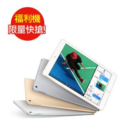 福利品_iPad 32GB Wi-Fi版 平板电脑 -九成新