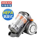 【HERAN禾聯】離心力吸力不減吸塵器 EPB-275