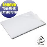 EZstick  Lenovo YOGA Book 10吋 白色機  系列專用 二代透氣機身保護貼 (含上蓋貼、底部貼) DIY包膜