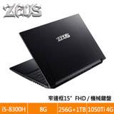 Genuine捷元 ZEUS 15R i5-8300H / 16G / 256G+1TB / 1050Ti 4G電競筆電