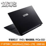 Genuine捷元 ZEUS 15R i7-8750H / 16G / 256G+1TB / 1060 6G電競筆電