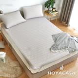 【HOYACASA】創新可水洗乳膠涼蓆枕套三件組(氣質灰-雙人)