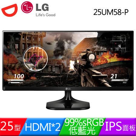 限時促銷★LG樂金 25UM58 25吋 UltraWide™ WQHD AH-IPS 電競旗艦螢幕