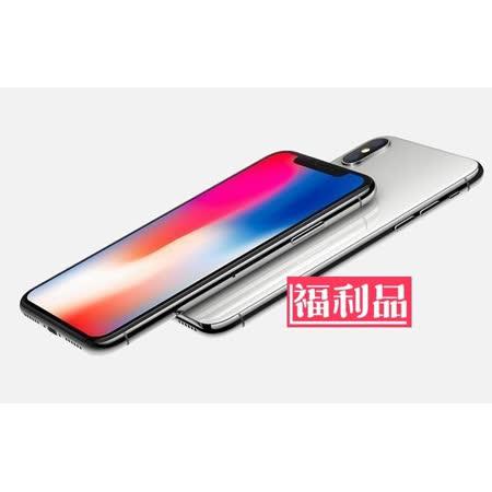 【拆封福利品-銀色】Apple iPhone X 64G 5.8吋智慧型手機【台灣公司貨】