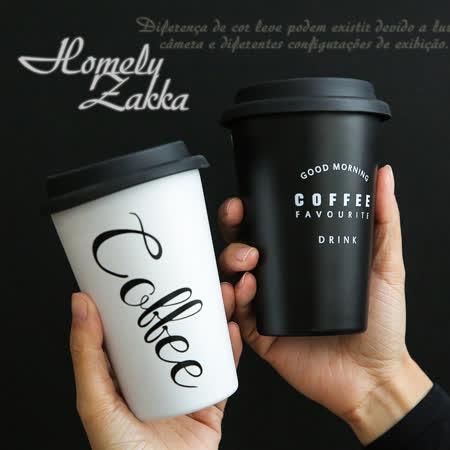 【Homely Zakka】都会简约矽胶饮用杯盖304不锈钢杯/饮料杯/咖啡随行杯480ml (超值任选2入组)