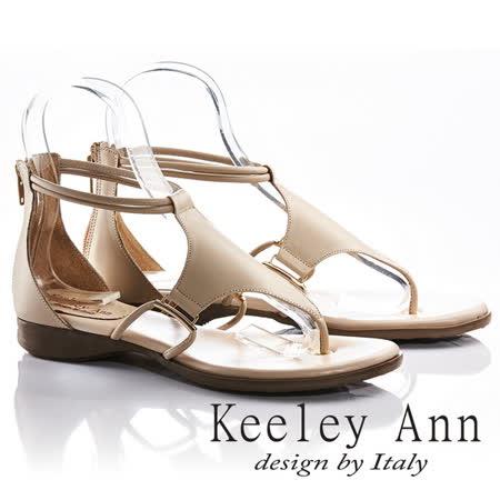 Keeley Ann簡約美感~質感十字後拉鍊全真皮T字夾腳涼鞋(米色832008330)