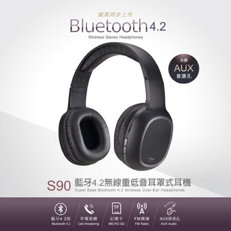 E-books S90 藍牙4.2無線重低音耳罩式耳機