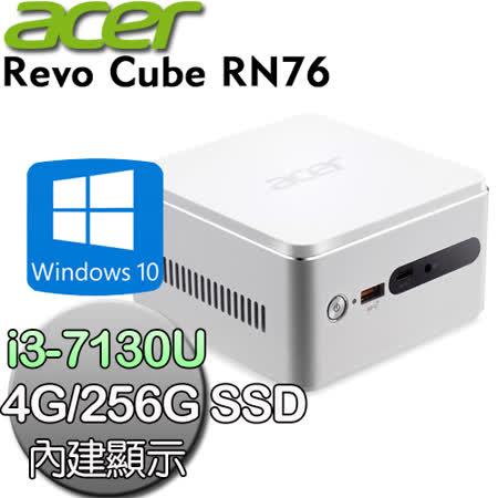 acer宏碁 Revo Cube RN76【雙核】i3-7130U 雙核心 Win10迷你電腦(RN76 i3-7130U) - 送電蒸鍋