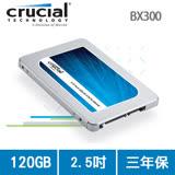 【綠蔭-免運】Micron Crucial BX300 120GB SSD