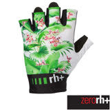 ZeroRH+ 義大利 Fashion 自行車手套(白) ECX9102_000