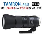 Tamron TXC14  1.4X 增距鏡 加倍鏡 防塵 防滴 構造   70-200 150-600  俊毅公司貨 ; 適用 A022 A025