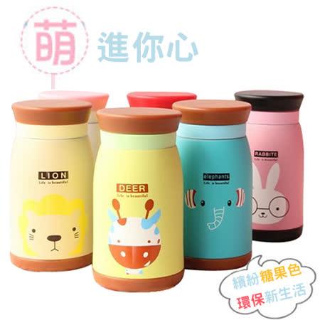 可爱动物不锈钢保温杯500ML 保冷保温瓶 防滑底设计