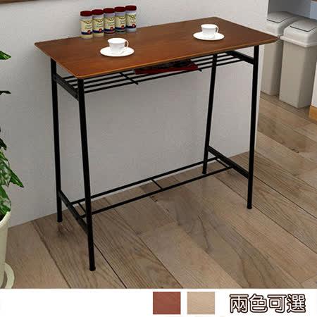 《C&B》印塔工业风实用吧台桌(两色可选)