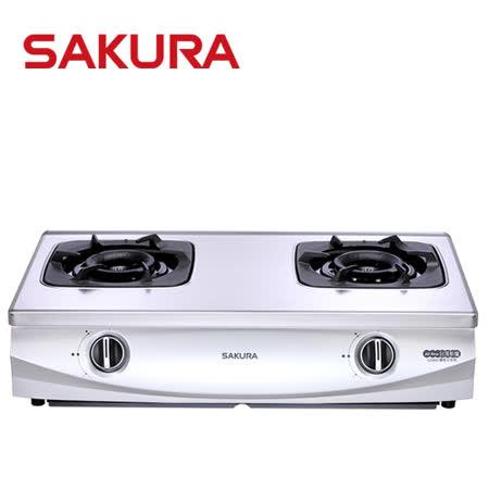 【促销】樱花 SAKURA-两口双炫火珍珠压纹台炉G-5900/G-5900S 送安装