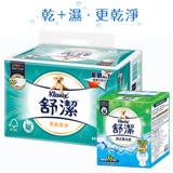 【舒潔】柔韌潔淨抽取衛生紙100抽x32包+舒潔濕式衛生紙40抽x16包