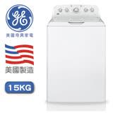 【GE奇異】15KG直立式變頻洗衣機 GTW460ASJWW - 含運送到府+基本安裝