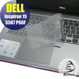 【Ezstick】DELL Inspiron 15 5567 P66F 透氣機身保護貼(含上蓋貼、鍵盤週圍貼)DIY包膜