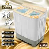 【南紡購物中心】ZANWA晶華 4.2KG節能雙槽洗衣機/雙槽洗滌機/小洗衣機(ZW-268S)(ZANWA晶華洗衣機)