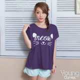 Young Curves 彈性棉質兩件式睡衣(紫色大臉貓咪C01-100549)