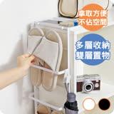 【ABOSS】日式-創意拖鞋收納鐵架(2色可選)【DIY趣味組裝】