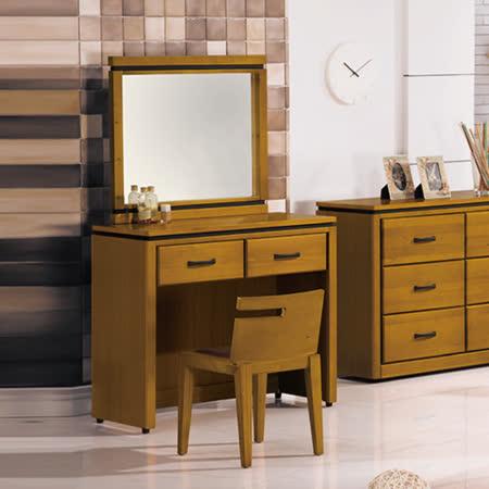 AS-华特实木化妆台组(含椅)-88x42x146cm