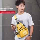 【SENKEY STYLE】X343  韓版大容量USB充電附耳機孔運動休閒胸包