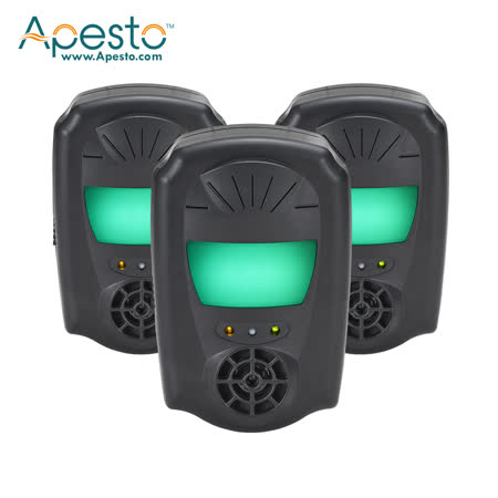 APESTO★APS-1B1『鋼鐵戰甲』雙效驅鼠蟲器-三入組[高頻超音波][強力磁震波][特殊驅鼠綠光]