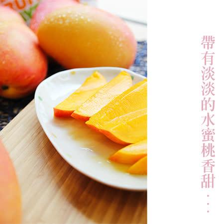 【鲜果日志】水蜜桃芒果(10台斤精美礼盒装)