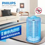 【飛利浦 PHILIPS LIGHTING】電擊式15W安心捕蚊燈E300