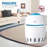 【飛利浦 PHILIPS LIGHTING】安心捕蚊燈吸入式系列(白) F600W