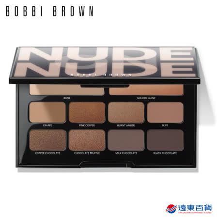 【原厂直营】BOBBI BROWN 芭比波朗 风格至上10色眼彩盘- 松露巧克力 (远百限量)