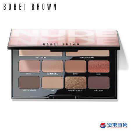 【原厂直营】BOBBI BROWN 芭比波朗 风格至上10色眼彩盘- 粉红玫瑰  (远百限量)