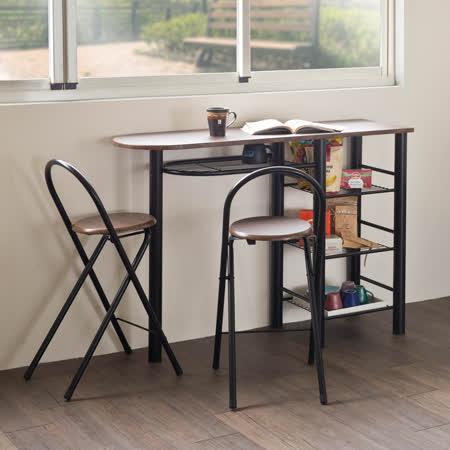 赫斯提亚马汀吧台桌椅组(一桌两椅)