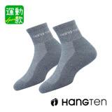HANG TEN 運動款1/2 運動襪2雙入組(HT-310)_淺灰