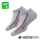 HANG TEN 運動款 船型運動襪2雙入組(HT-320)_淺灰