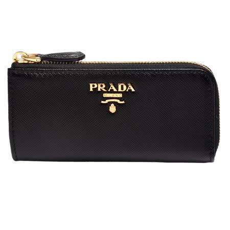 PRADA Saffiano经典浮雕LOGOG防刮牛皮拉鍊钥匙零钱包(黑)