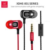 XUNDD訊迪 金屬耳殼重低音重砲筒 入耳式耳機(紅) XDHE-001