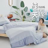 BUHO《晨茶思忖》100%TENCEL天絲床包枕套組-雙人