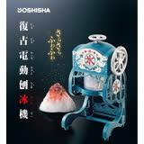贈GLASSLOCK隨行杯(2入)【日本DOSHISHA】復古風電動刨冰機 DCSP-1751