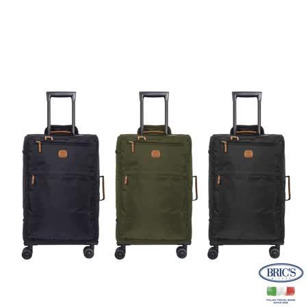 《Traveler Station》BRIC\'S 意大利小牛皮 防泼水 布面 轻量 25吋  行李箱 三色可选