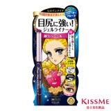 【KISSME 台灣奇士美】花漾美姬 閃耀淚眼深邃眼線筆 (快速到貨)