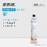 愛惠浦 C series高效能系列濾芯 EVERPURE 4C2