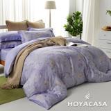 《HOYACASA普羅旺斯》加大四件式抗菌天絲兩用被床包組