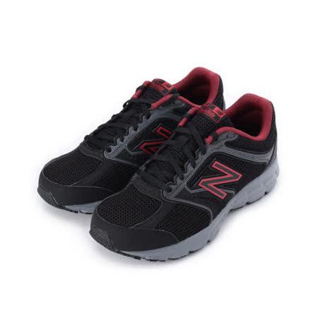 NEW BALANCE NB460限定版2E吸震跑鞋 黑紅 M460CR2 男鞋 鞋全家福