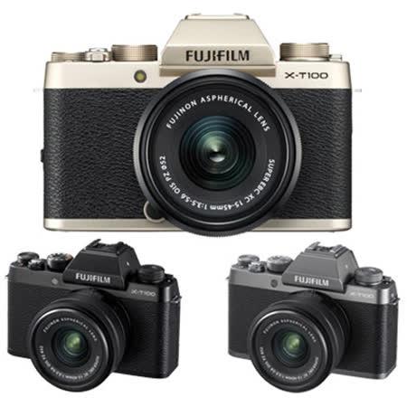 FUJIFILM 富士 X-T100+15-45mm 電動鏡組(XT100,恆昶公司貨)送64G+原廠電池+STC鋼化玻璃保護貼~