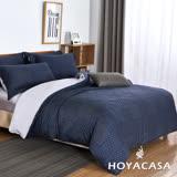 《HOYACASA藍墨》加大四件式抗菌天絲兩用被床包組