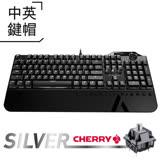 AZIO MGK L80 MAX 白光 機械式電競鍵盤 Cherry銀軸