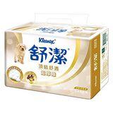 【舒潔】頂級舒適超厚感抽取衛生紙(90抽x8包x8串/箱)x2箱
