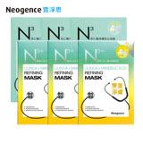 (獨家)Neogence霓淨思 雙重補水保濕面膜70片組(盒損)
